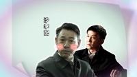 虐狗没商量!《人民的名义》全剧人物终极cp大乱炖!.mov