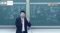 """[笑尿不断] 张雪峰老师告诉你:在东北,有一种人,我们管他叫""""山炮"""""""
