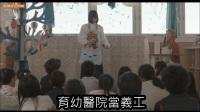 【谷阿莫】6分鐘看完2016拿小棒棒抽妳的電影《少女》