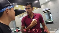 【阿象 Vlog】斯里兰卡宝石,卖到欧洲翻20倍 017
