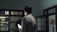 人民的名义 第44集预告片