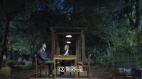 人民的名义20170411第23集 TV版 高清