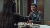 人民的名义20170406第15集 TV版 高清