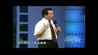 励志短片 感恩父母教育演讲1(邹越)_0