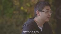 第二集 中国第二网红告白:金庸 是您养活了我 20170423