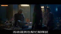 【谷阿莫】5分鐘看完2014搶人寶貝的電影《银河护卫队 Guardians of the Galaxy》