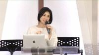 20170423【幸福主日】蔣雅淇姊妹:尋找永恆影響力