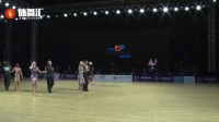 2017WDSF世界体育舞蹈大奖赛-WDSF拉丁舞半决赛-牛仔