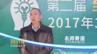 第二届全志杯总决赛热场视频.mp4