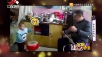 家庭幽默录像 170424