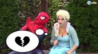 艾莎公主带牙套蜘蛛侠女巫 搞笑蜘蛛侠来了第二季