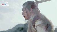 《择天记》14集预告片