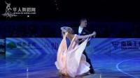 2017年台北小巨蛋舞王世界公开赛表演舞狐步