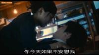【谷阿莫】5分鐘看完2016愛上gay的電影《苦中带甜的滋味》