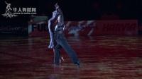 2017年WDSF体育舞蹈公开赛(芬兰站)决赛SOLO伦巴Andrey Gusev - Vera Bondareva