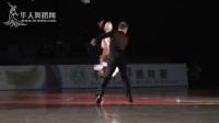 2017年国标舞亚巡赛表演舞桑巴里卡多 尤利娅