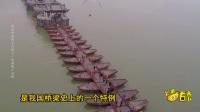 芒果看天下 第39集:探秘潮州一座特殊桥梁,中间断开还能通行,成中国桥梁史孤例