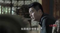 人民的名义20170426第48集 TV版 高清