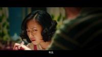 《美好的意外》曝新款預告定檔6.2 陳坤桂綸鎂甜蜜CP狂撒狗糧
