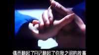 刘德华现场边唱边哭《来生缘》致逝去的梅艳芳