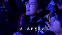 王杰2017年跨年演唱《一场游戏一场梦》,上万名观众跟唱!