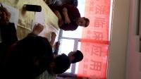 石国璋-脏腑按摩点穴逐气法9-中国医疗行业协会