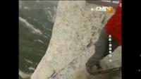 15看老道长在华山陡崖上如履平地