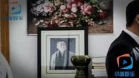 揭《人民的名义》大结局:陈海苏醒赵立春被双规高育良被抓
