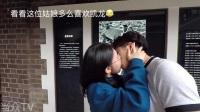 社交艺术大师教你让街头陌生妹子献吻 这太神奇了 11