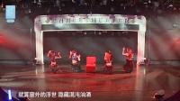 20170429 SNH48《我们向前冲》首演第二场