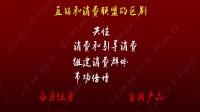 菊华-消费联盟_1(000000-2034312)