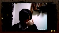 日本美女直播忘关摄像头,网友:看到恶心一幕