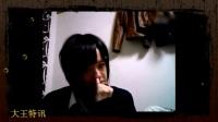 日本重口味美女主播,忘关摄像头,网友看到恶心一幕