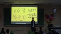 2016北邮互联网+新电商学生感恩演讲比赛河南郑玉莹同学
