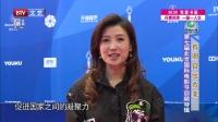 有朋自远方来 第七届北京国际电影节回顾特辑 170429