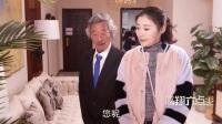 陈翔六点半-腿腿蜕变成总裁 妹爷亲自夹肉给她吃