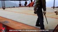 """中国建在""""天空""""的大桥 居然用的是""""智能""""水泥 惊艳国外"""