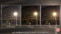 小米6、华为P10、iPhone 7 Plus,双摄旗舰拍照对决 - 锋潮评测室_高清