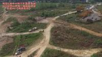 永州市2017四明山穿越·场地挑战赛花絮MV《越野英雄》