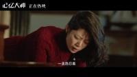 """《記憶大師》女性特輯 徐靜蕾攜""""記憶四美""""深度解析女性心理"""
