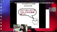 嗨氏劳动节福利:超搞笑四川方言段子