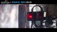【倒計時】IMAX銀河探索之旅啓程