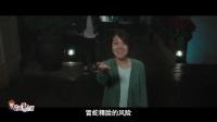 《萌眼恶作剧》35期:闫妮新作唤醒特殊情缘