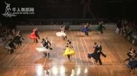 2017年CBDF中国杯巡回赛(上海站)开场舞