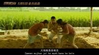《摔跤吧!爸爸》今日熱映曝光暖心宣傳曲 阿米爾·汗親自剪輯中國版更顯神作魅力