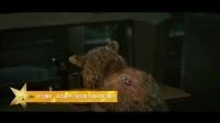 星映话-《银河护卫队2:燃爆漫威宇宙》