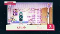 26 4月第4周周榜/动画歌曲的女王·水树奈奈