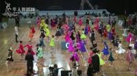2017年CBDF中国杯巡回赛(上海站)业余12岁女单B组L第一轮恰恰