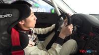 一起探索亚洲保时捷911 GT3赛车 28