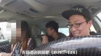 小罗假装日本老板开百万奥迪跑车恶搞拜金女